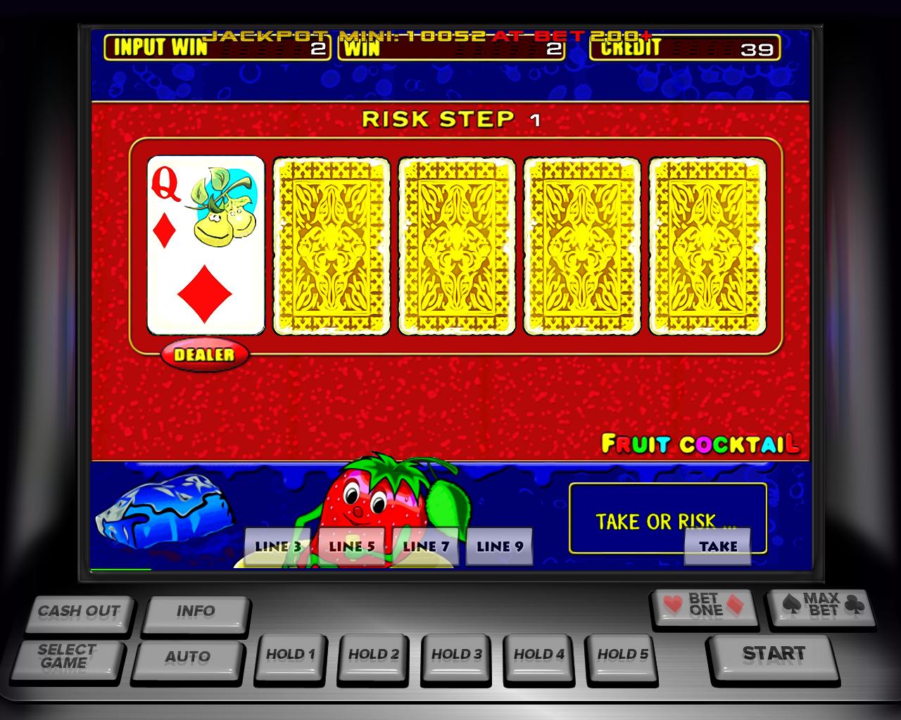 Столбик игровой автомат